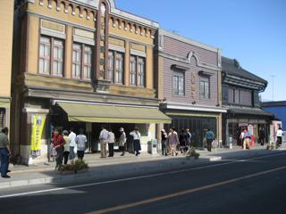 画像:石岡市中心市街