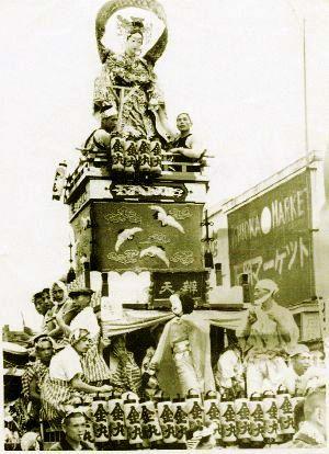 画像:金丸町の山車