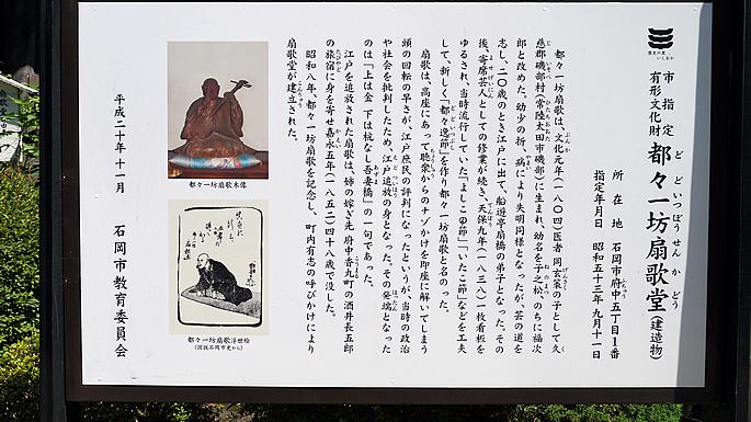 常陸国分寺跡003