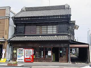画像:旧石岡市内の看板建築05-福島屋砂糖店-