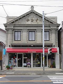 画像:旧石岡市内の看板建築06-すがや化粧品店-