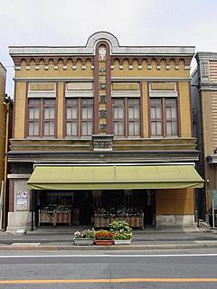 画像:旧石岡市内の看板建築08-十七屋履物店-