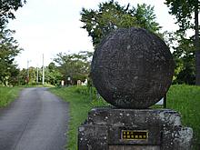 画像:正門02-気象庁地磁気観測所