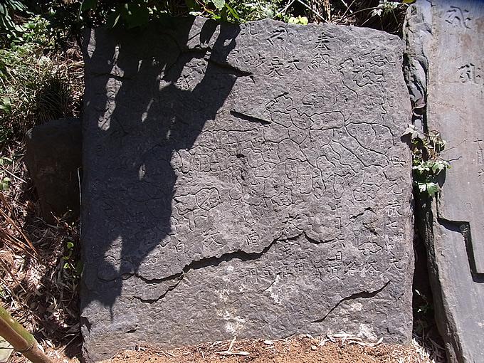画像:大乗妙典日本廻国供養碑