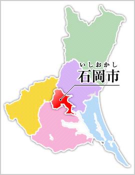 画像:石岡市の地理
