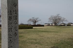 画像:国分尼寺跡(キッズれきし)
