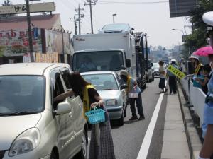 『7.23交通安全キャンペーン』の画像