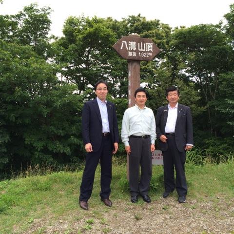 『椿山荘と八溝山』の画像