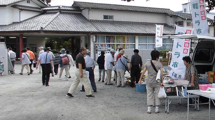 軽トラ朝市~新鮮な野菜を販売します~(毎週土曜日開催)02