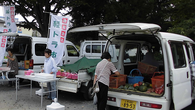 軽トラ朝市~新鮮な野菜を販売します~(毎週土曜日開催)01