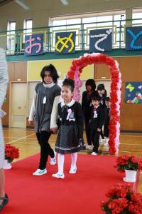 『葦穂小入学式』の画像