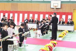 『葦穂小入学式1』の画像