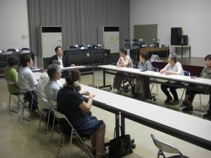 『H26タウンミーティング 身体障がい者視点のまちづくり』の画像
