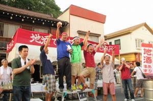 『2015_0725七夕まつり地酒で乾杯』の画像