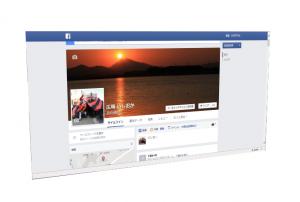 『facebook画面』の画像