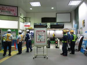 『最後の電車が出発』の画像