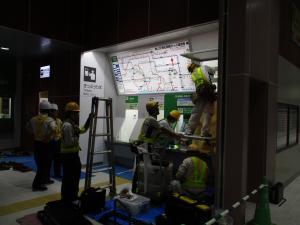 『旧駅舎から新駅舎へ券売機2』の画像