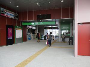 『橋上駅利用開始1』の画像