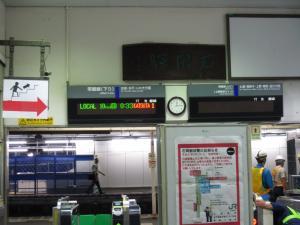 『最終を待つ石岡駅』の画像