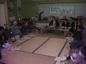 『H26.2.22タウンミーティング1』の画像