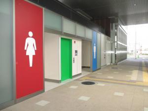 『公衆トイレ20160408』の画像