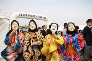 『20160330石岡駅式典(国府中おかめ)』の画像
