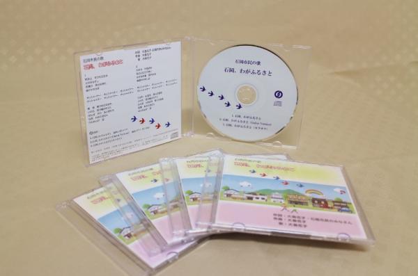 『市民の歌CD販売開始』の画像