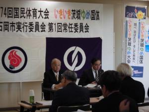 『常任委員会3』の画像