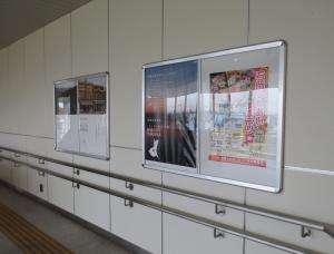 『自由通路ポスター』の画像