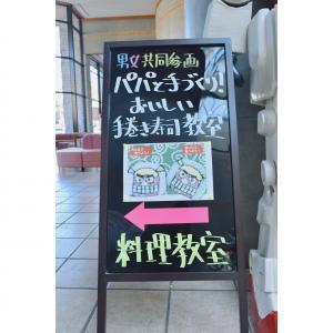 『巻き寿司(1)』の画像