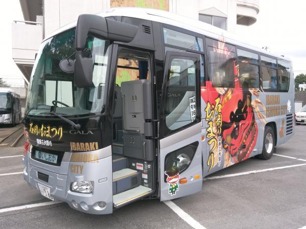 『ラッピングバス』の画像