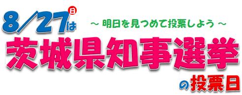 『logo_tiji2017』の画像