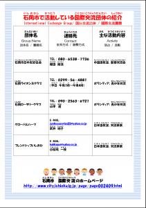 『『『『日本語教室情報2』の画像』の画像』の画像』の画像