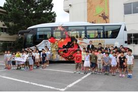 『ラッピング公用バス披露(H29.8記者会見)』の画像