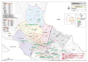 『防災マップ』の画像