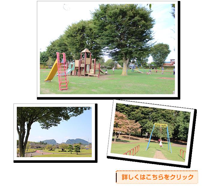 『公園』の画像
