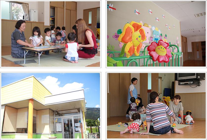 『泉ヶ丘地域子育て支援センター』の画像