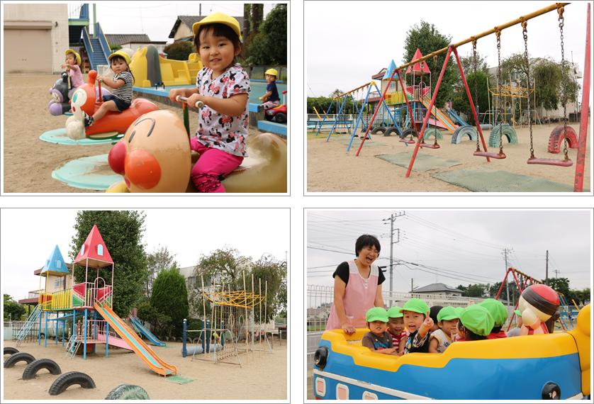 『国分台ふたば保育園 地域子育て支援センター Kid's Futaba』の画像