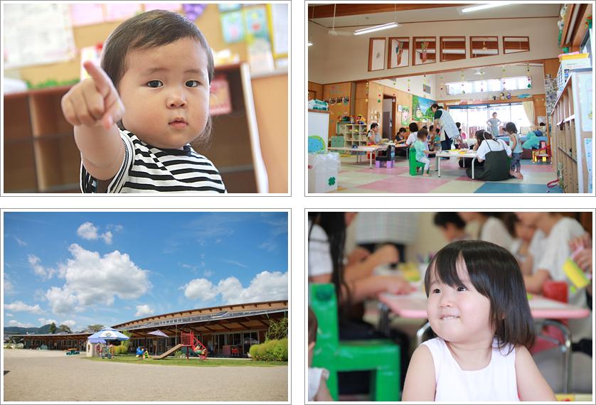『石岡市地域子育て支援センター』の画像