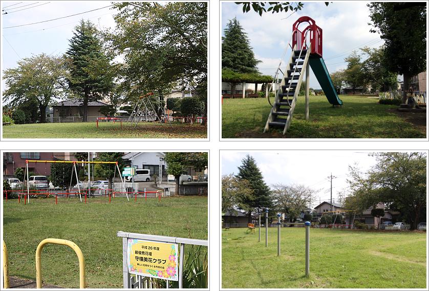 『中央児童公園』の画像