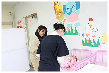 『『『子育て世代包括支援センター02』の画像』の画像』の画像