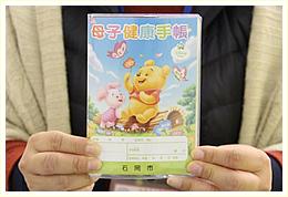 『専門スタッフから、母子健康手帳が受け取れる!』の画像