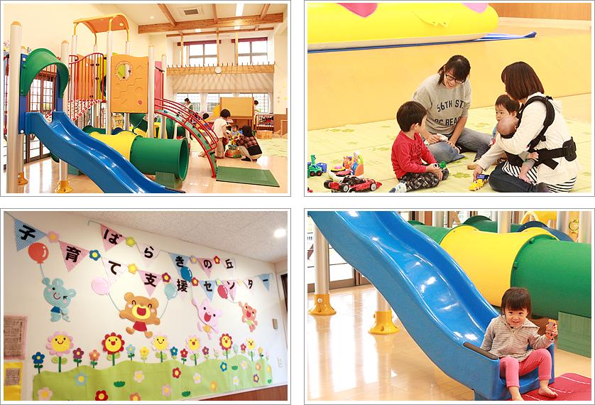 『ばらきの丘地域子育て支援センター』の画像