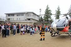 『防災ヘリ』の画像