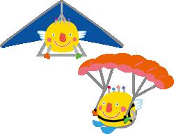 『パラグライダー/ハンググライダー(いばラッキー)』の画像