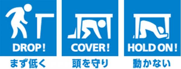 『30.8記者会見12シェ』の画像