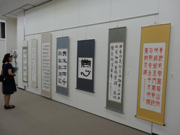 『30.8記者会見13展』の画像