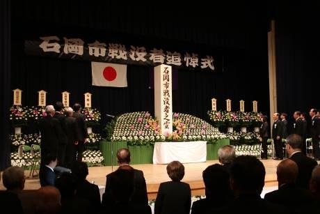 『会見イベント情報3追悼式』の画像