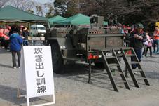 『【園部小】炊き出し訓練(自衛隊炊事車)』の画像