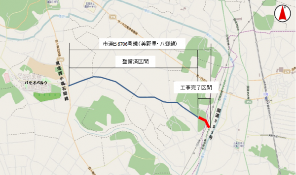 『市道B6706号線(美野里・八郷線)』の画像